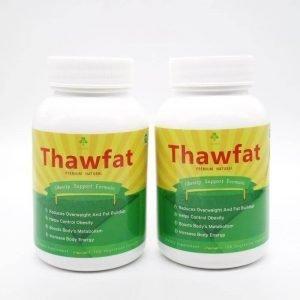 Thawfat 20-Day